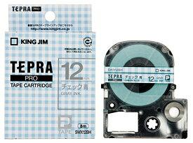 【送料無料・単価776円×70セット】テプラ・プロ テープカートリッジ 模様ラベル チェック青 12mm SWX12BH キングジム 4971660762552(70セット)