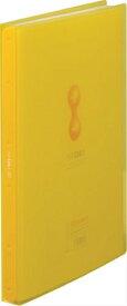 【900円×1セット】キングジム クリアーファイル A4S ヒクタス (透明) 60P 7181-3T 黄