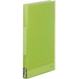 シンプリーズ クリアーファイル(透明) 黄緑 186TSPW キングジム 4971660023936