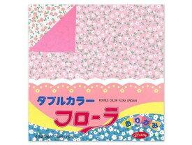 【145円×1セット】ショウワグリム 折紙ダブルカラーフローラ 23−1851