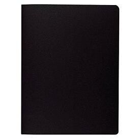 【472円×1セット】セキセイ プレゼンホルダー スーパークリヤー A4-S 12ポケット ブラック SCH-50