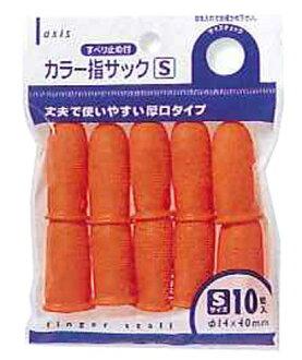 DEBIKA指尖小10个装61637