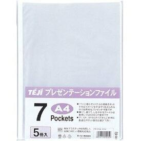 テージー プレゼンテーションファイル A4 7P 5冊入 ホワイト PTF-07-06(5セット)