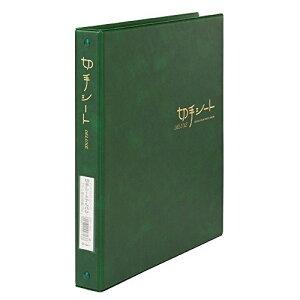 【2400円×1セット】テージー 切手シート デラックス B5 4穴 台紙20枚 KB-311-03 緑