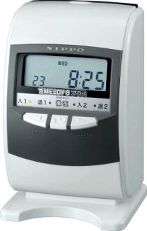 Nippo / electronic time recorder time boy 8 (plastic model) H / ""