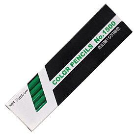 トンボ鉛筆 色鉛筆 1500単色 1500-07 緑 1ダース