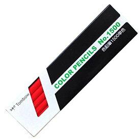 トンボ鉛筆 色鉛筆 1500単色 1500-25 赤 1ダース(10セット)