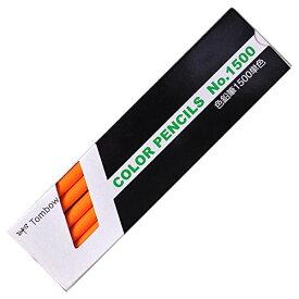 トンボ鉛筆 色鉛筆 1500単色 1500-28 橙色 1ダース