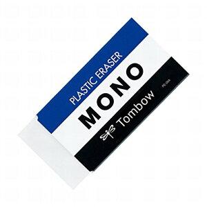 【260円×1セット】【ゆうパケット配送可】トンボ鉛筆 MONO 消しゴム モノPE09 PE-09A