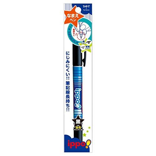 トンボ鉛筆 ippo! 油性マーカー なまえペンA MCC-111A M01(5セット)