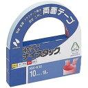 ニチバン 両面テープ ナイスタック 強力タイプ NW-K10 10mm(10セット)