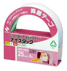 ニチバン 両面テープ ナイスタック 25mm NW-H25 しっかり貼れてはがせるタイプ 大巻