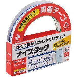 【417円×10セット】ニチバン 両面テープ ナイスタック 15mm NW-DE15 はくり紙がはがしやすいタイプ 大巻(10セット)