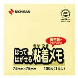 ニチバン ポイントメモ 再生紙 M-2Y ニチバン 4987167046521