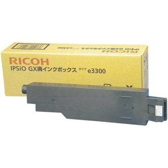 理光IPSIO GX廃墨水盒型e3300 515737(5套)