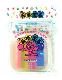 【189円×10セット】ヒノデワシ プラスチックねんど おゆまる300 7色 OO-300 7個入(10セット)