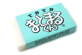 送料無料【単価207円・20セット】ヒノデワシ でかでかまとまるくん MM-300(20セット)
