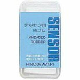【64円×10セット】ヒノデワシ センサー練り消しゴム NSR-100(10セット)