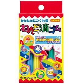 【264円×20セット】ヒノデワシ ねんど消しゴム ネ-200 (20セット)