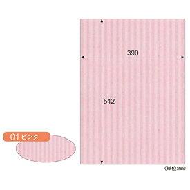 【609円×1セット】ヒサゴフォーム リップルボード ピンク RB01