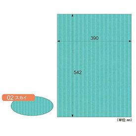 【609円×1セット】ヒサゴフォーム リップルボード スカイ RB02