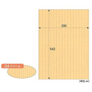 【468円×1セット】ヒサゴフォーム リップルボード クリーム RB04