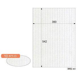 【511円×10セット】ヒサゴフォーム リップルボード ホワイト RB10(10セット)