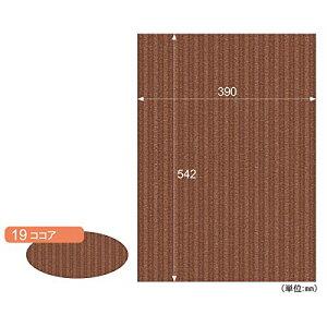 【609円×1セット】ヒサゴフォーム リップルボード ココア RB19