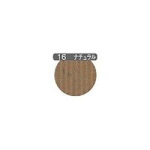 【267円×10セット】ヒサゴ リップルボード薄口A4/ナチュラル 3シート入 RBU16A4(10セット)