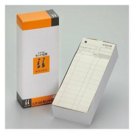 ヒサゴ お会計票2枚複写 ミシン12本入(300セット入) 3250