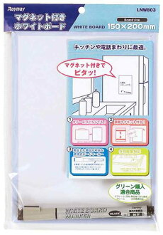 RAYMAYFUJII white board A5 LNW803 (five sets)