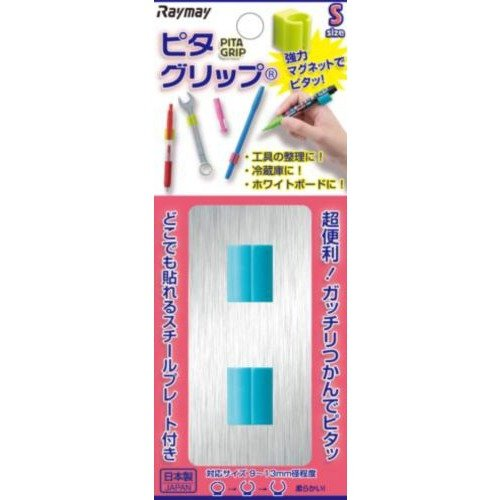 レイメイ ピタグリップ S LG38A ブルー