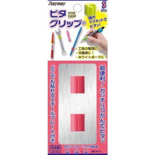 レイメイ ピタグリップ S LG38P ピンク