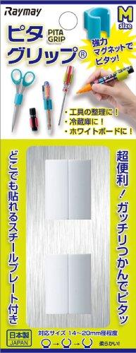 レイメイ藤井 ピタグリップ Mサイズ ホワイト LG40W