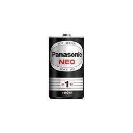 パナソニック(Panasonic) 乾電池 マンガン ネオ 単1 20本入