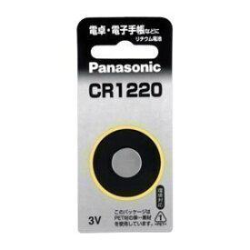 パナソニック/Panasonic コイン形リチウム電池 CR1220P