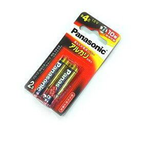 【送料無料・単価289円×180セット】パナソニック パナソニック アルカリ乾電池 単4形 LR03XJ/2B(2本入) パナソニック 4984824719972(180セット)