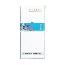 藤壺二重封筒 エデン フ-31(10枚入) マルアイ 4902850020312