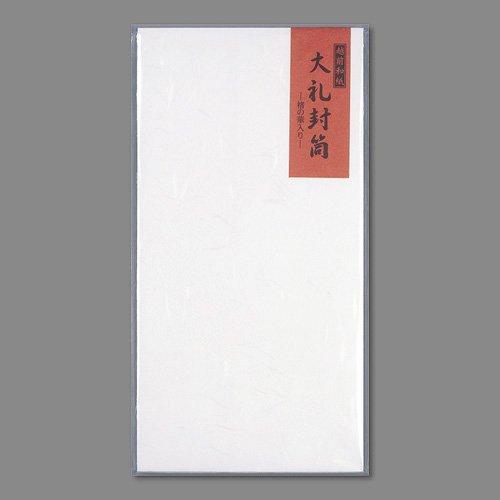 マルアイ 大礼封筒 長3 フ-303(10セット)