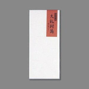 【ゆうパケット配送可】マルアイ 大礼封筒 長4 フ-304
