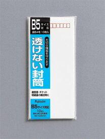 マルアイ 透けない封筒 長4 フ-SN4(10セット)