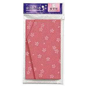 【908円×10セット】マルアイ 金封ふくさ 桜柄 ピンク フク-41P(10セット)