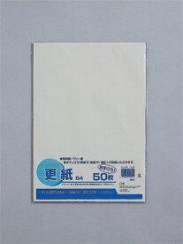 マルアイ 更紙4.5K B4 50枚パック カミ-1050