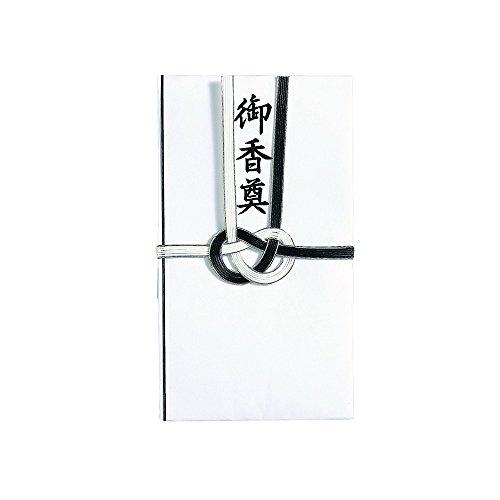 【ゆうパケット配送可】マルアイ 仏金封 黒白耳銀7本 御香奠 キ-235N