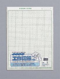 マルアイ 工作用紙 NO.11 5枚 コ-P11(10セット)