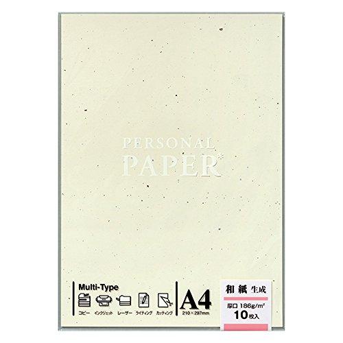マルアイ OA用紙厚口 きなり OA−109 (5セット)