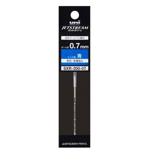 ミツビシ 三菱鉛筆 UNI 油性ボールペン替え芯 SXR-200-07 青 33