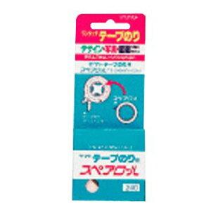 ヤマト テープノリ 詰め替え TS−240(10セット)