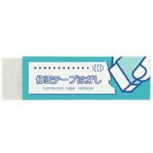 【単価71円×10セット】シード 修正テープはがし 消しゴム ER-ST1 シード 4906643090094(10セット)