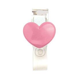 【230円×1セット】ソニック バンドクリップ ハート ピンク ファッションポケット用